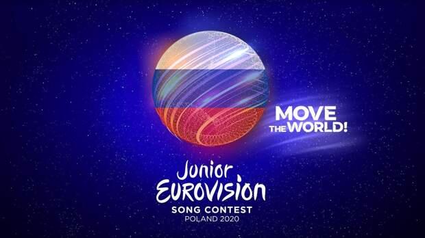На отборе участников детского Евровидения из России вспыхнул скандал