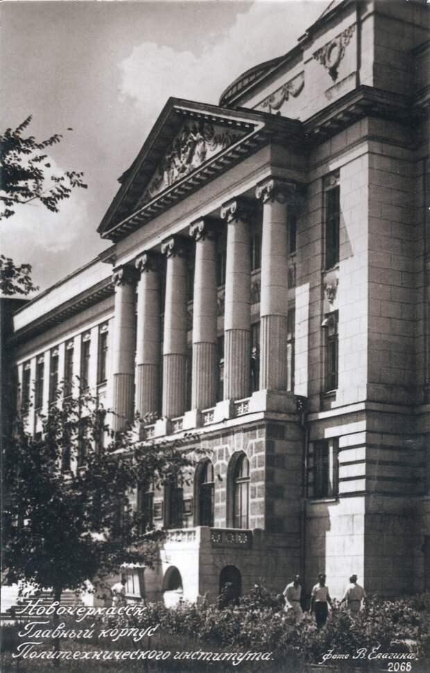 Новочеркасск 1950-х