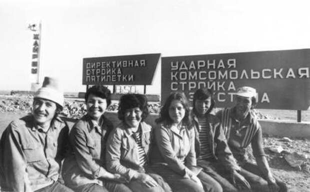 Как получали высшее образование в СССР