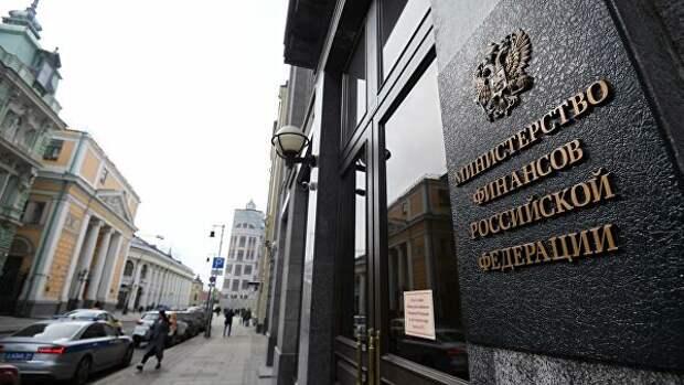 Минфин планирует подготовить дополнения к законопроекту по госзакупкам