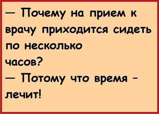 3416556_i_38_ (640x460, 51Kb)