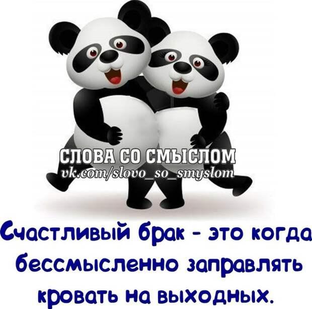 5672049_1382321861_frazochki19 (604x600, 67Kb)