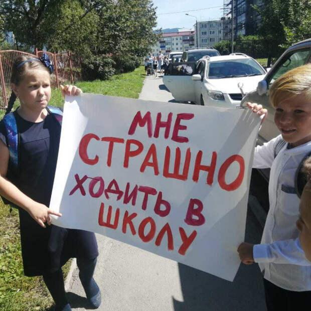citysakh.ru