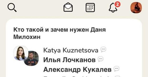 Clubhouse скачали 137 тысяч россиян