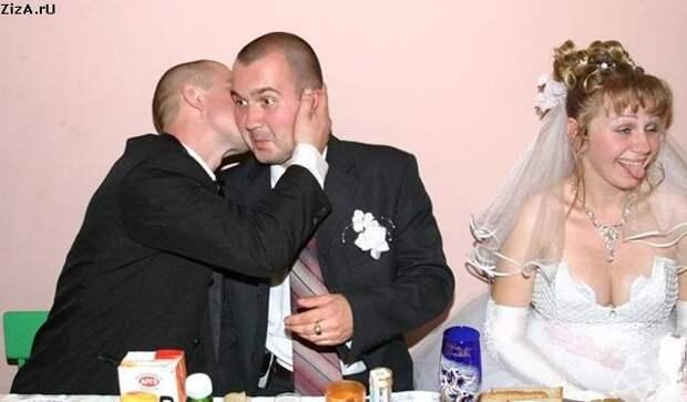 Свадебная подборка