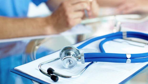 95 новых случаев заражения коронавирусом выявили в Подмосковье за сутки