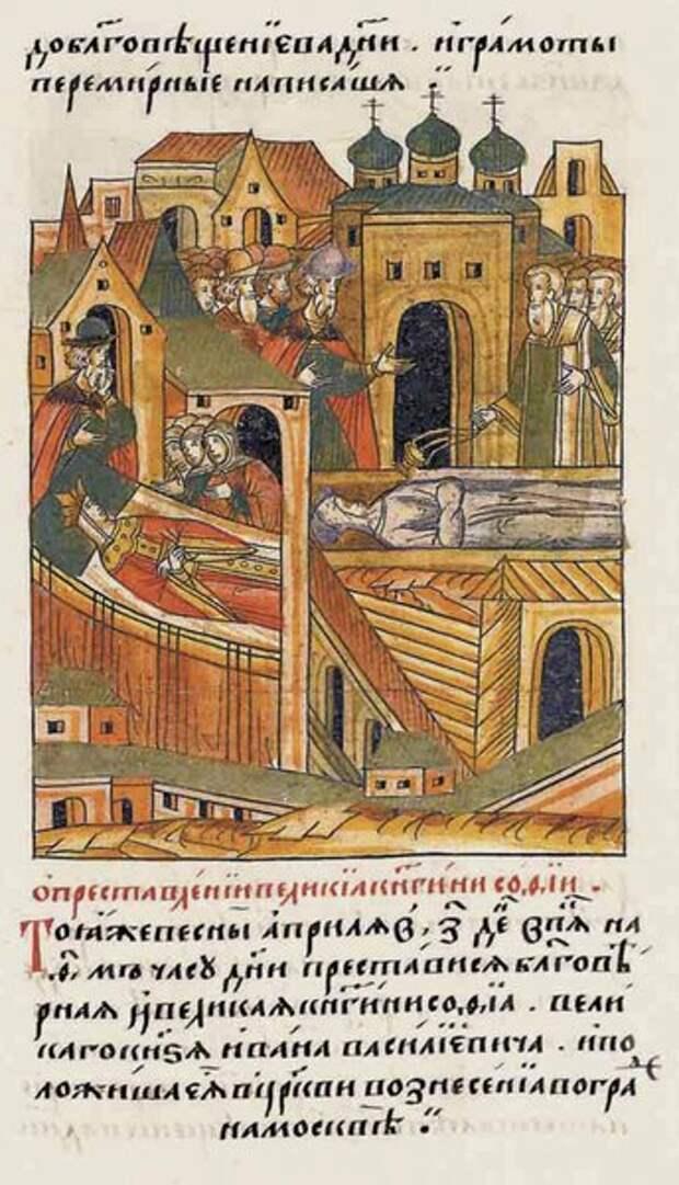 Погребение, миниатюра изЛицевого Летописного свода. Источник: wikipedia.org