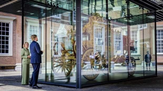 У короля Голландии отобрали золотую карету. Это не революция, это хуже