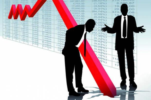 Sazo Bank: Россию может ждать самая настоящая стагфляция