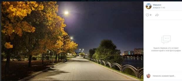 Вечерняя прогулка в парке 850-летия Москвы