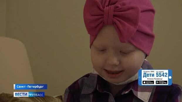 Маленькой жительнице Анжеро-Судженска требуется дорогостоящее лечение
