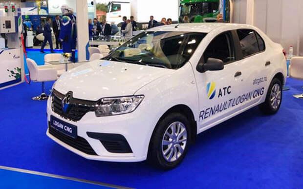 Renault показала Logan на сжатом газе