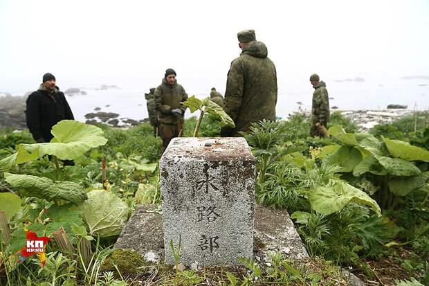 Вся экспедиция разбита на несколько групп Фото: Александр КОЦ, Дмитрий СТЕШИН