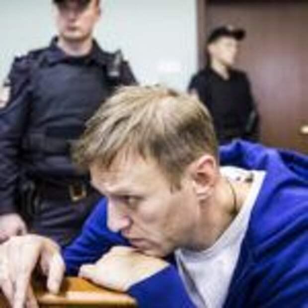 «Без удовлетворения»: Мособлсуд признал законным арест Навального