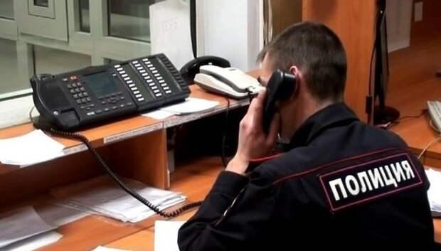 12 новых участковых пунктов полиции откроются в Подмосковье в 2020 году