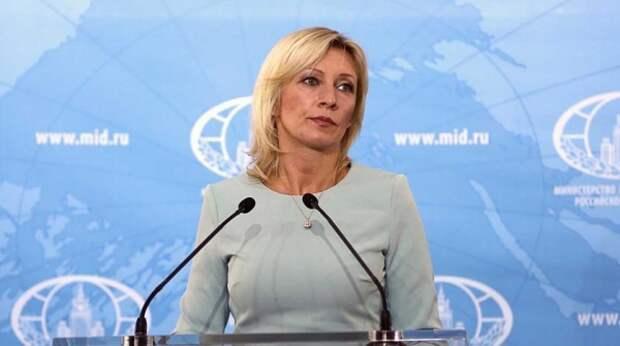 Захарова отметила роль США в попытке ликвидировать Лукашенко
