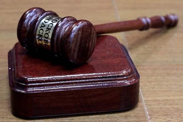Апелляционный суд признал законным продление ареста Сергею Фургалу