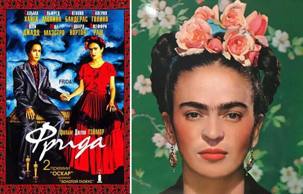 Афиша фильма и фото Фриды Кало