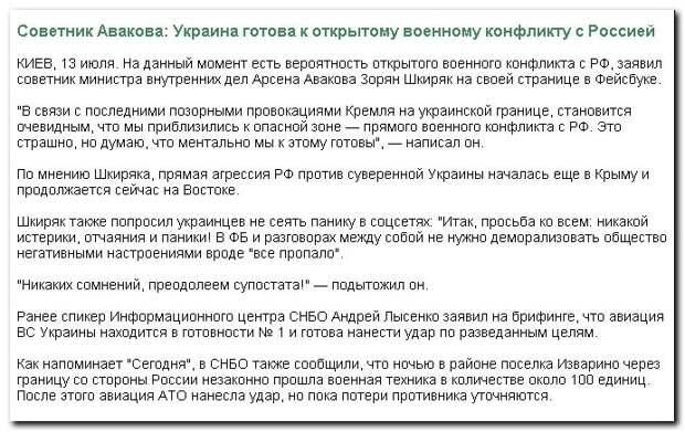 «Привыкайте к тому, что для большинства украинцев Россия теперь враг»