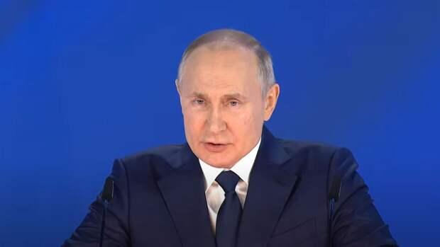 Путин выступил с предложением о создании среды бесконфликтного сосуществования