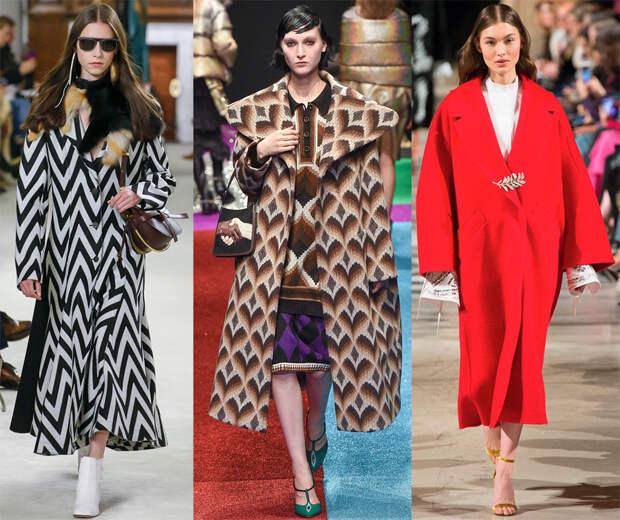 Самые красивые пальто в стиле оверсайз