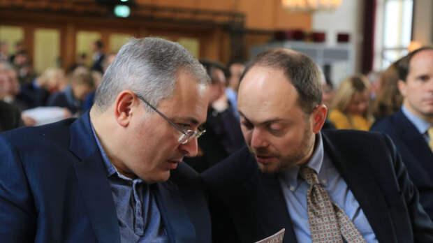 Кара-Мурза-младший пытается продвигать российских либералов на деньги Ходорковского