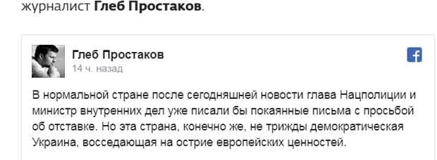 На Украине умер пятилетний малыш. Полицейские развлекались