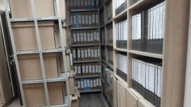 В Минюсте Крыма рассказали о материально-техническом обеспечении Армянского судебного района