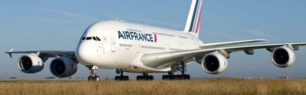 Air France списывает все свои Superjumbo