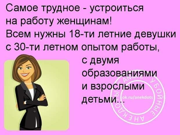 К священнику на исповедь приходит женщина: — Грешна, батюшка...