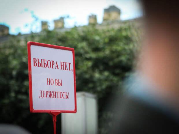 Анатомия слухов в Петербурге: на выборы повлияют Макаров, Навальный и психосоматика