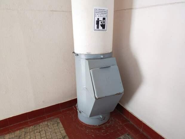 В доме на Бескудниковском провели дезинфекцию мусоропровода