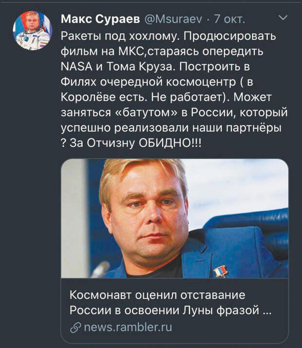 Космонавт раскрыл разговор с Рогозиным после скандала с роботом Федором