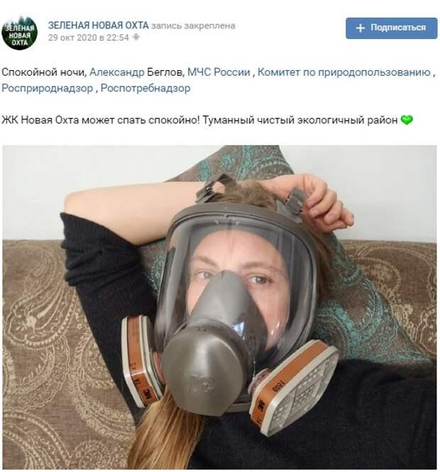 В «Новой Охте» с экологией все плохо: дышать просто нечем