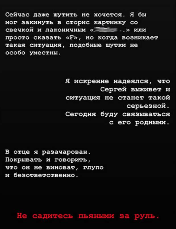 """Других для вас нет: почему """"пьяное"""" дело актера Ефремова типично для нашей культурной среды"""