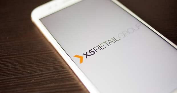 Выручка цифровых сервисов X5 Retail Group выросла почти в пять раз в 2020 году