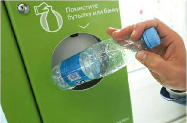 Россиян предложили освободить от налога за сдачу бутылок