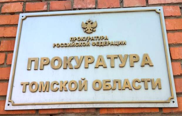 Власти  Каргасокского района выдали семье ребенка с инвалидностью дом с трещинами