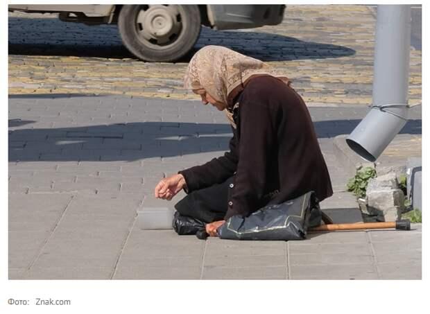 ВЦИОМ: 52% россиян недовольны своей жизнью