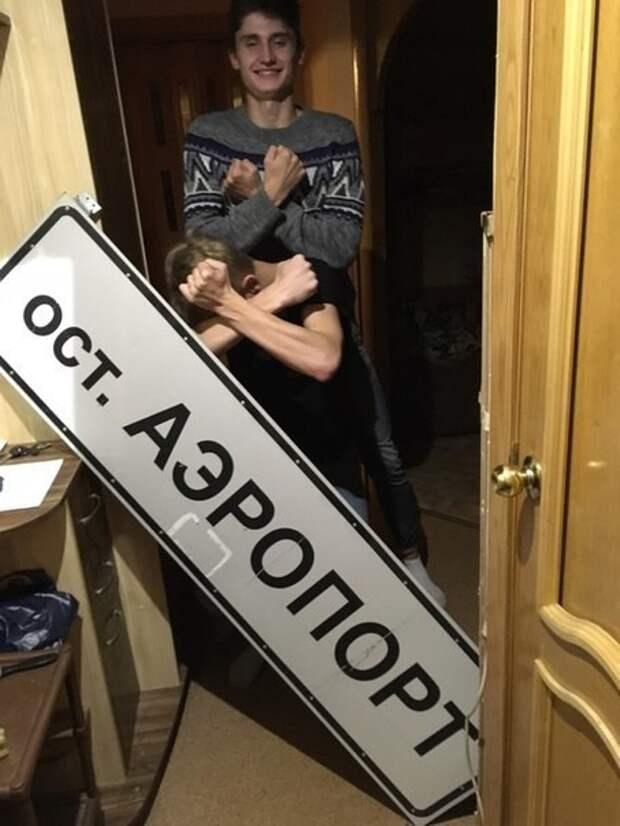 Открутить дорожный знак и принести его домой - это настоящий тренд Вписка, алкоголь, вечеринки, девушки, жесты, молодежь, туса, тусовки