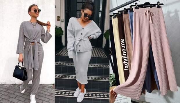 4 трикотажные вещи, которые можно носить круглый год