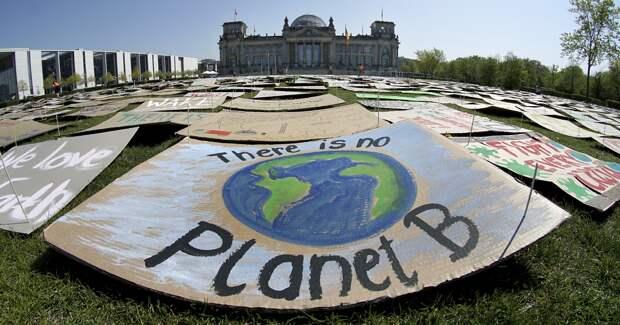 Экология, климат, устойчивое развитие: Валдайский клуб проведёт круглый стол о том, как изменится мир после коронакризиса