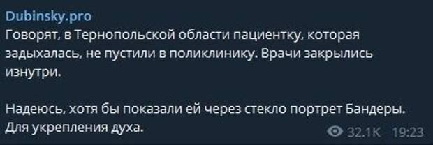 Украинцы показали свою сущность: врачи закрыли двери больницы перед задыхающейся женщиной