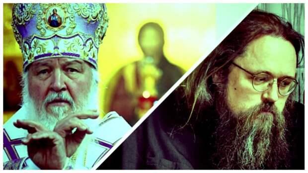 Патриарх Кирилл запретил в служении Андрея Кураева
