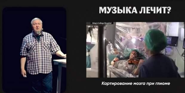 Центр культуры «Щукино» пригласил на встречу с научным журналистом