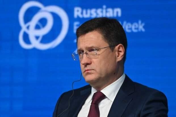 Новак: Россия установит новый рекорд по внутреннему потреблению газа