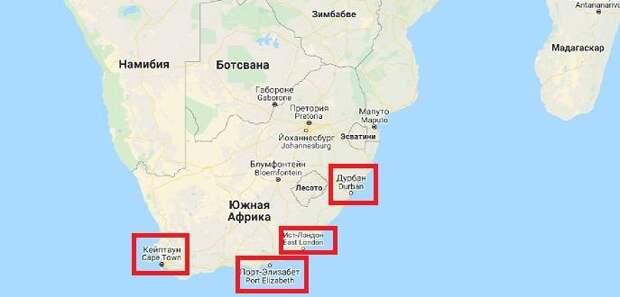 Подводная война у берегов Южной Африки