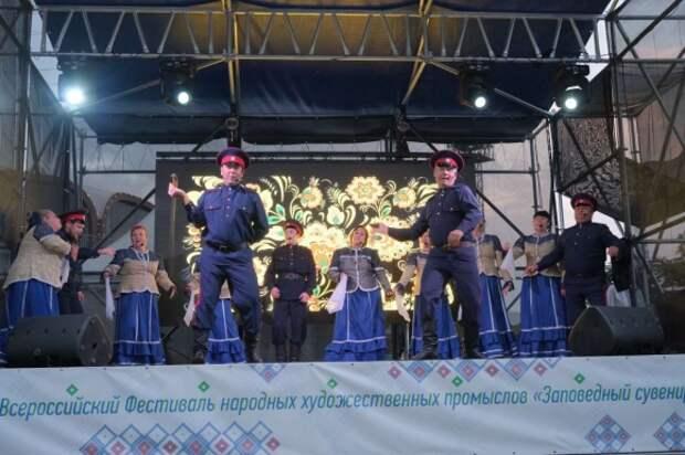 II Всероссийский Фестиваль народных художественных промыслов «Заповедный сувенир»