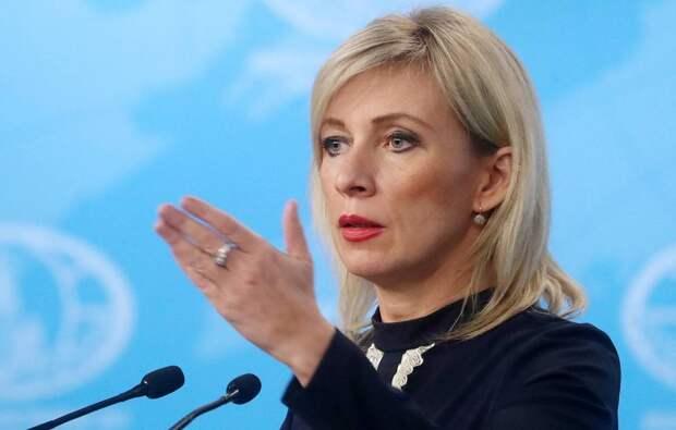 Мария Захарова, офпред МИД России. Источник изображения: