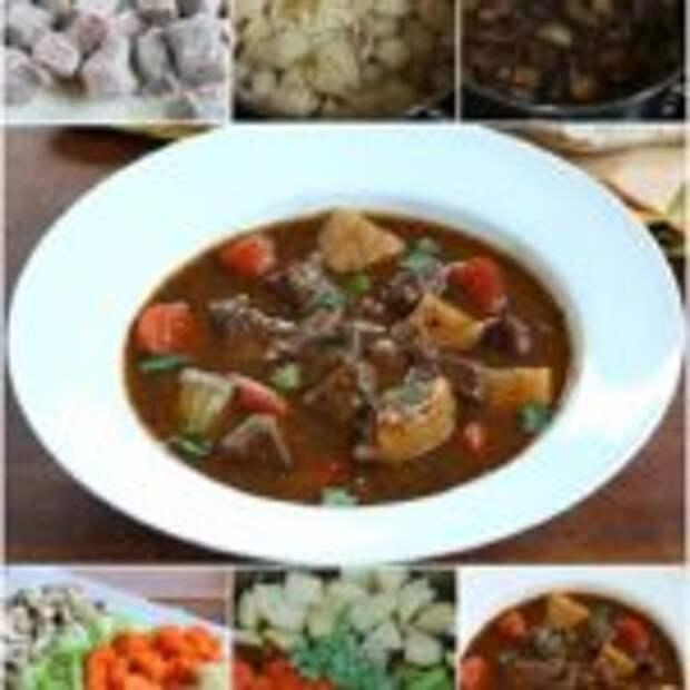 Мясное рагу с овощами.